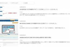 Minitek Wall Pro 非公式日本語ファイル Ver3.9.2.1 最新版を登録しました。