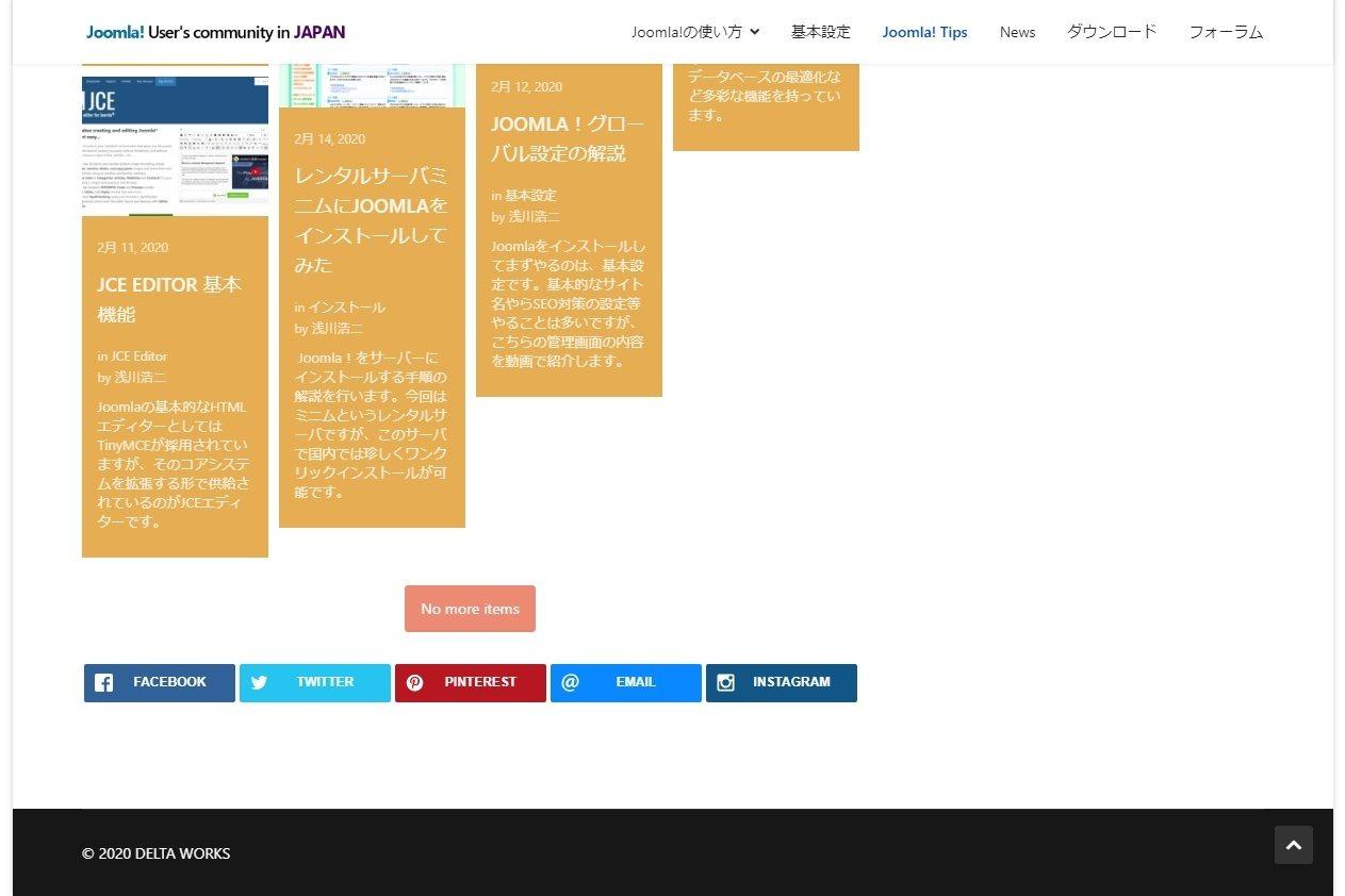 BW Social Share 非公式日本語ファイル